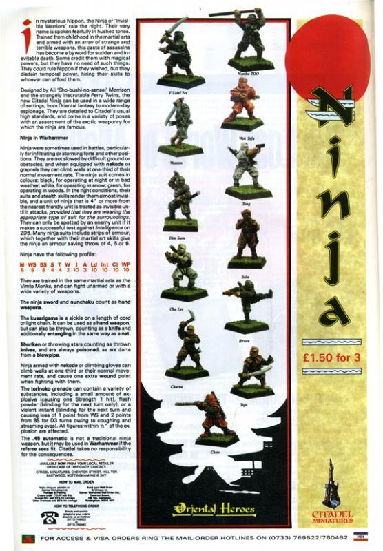 [Image: ninja_wd_ad.jpg]